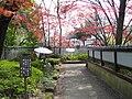 9 Uenokōen, Taitō-ku, Tōkyō-to 110-0007, Japan - panoramio.jpg