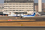 ANA Wings, DHC-8-400, JA461A (24080940691).jpg