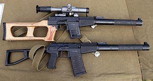 Suppressor - Integral suppressor on VSS Vintorez sniper rifle and AS Val assault rifle