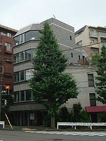AUM Shinrikyo former Tokyo HQ 2011.JPG