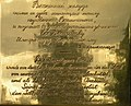 A gift memorial inscription to the descendant of the oak of Washington.jpg