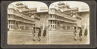 City Palace, Jaipur - Stereoscopic picture of the Chandra Mahal in 1903