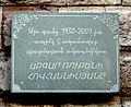 Abgar Rubeni Hovhannisyan Plaque.jpg