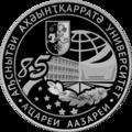 Abkhazia 10 apsar Ag 2017 State University b.png