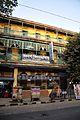 Adarsha Vidyamandir - 52 Surya Sen Street - Kolkata 2014-01-01 1777.JPG