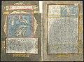 Adriaen Coenen's Visboeck - KB 78 E 54 - folios 188v (left) and 189r (right).jpg