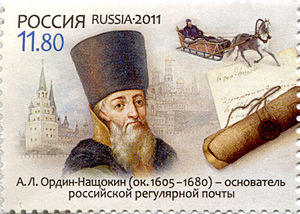 Afanasy Ordin-Nashchokin - Afanasy Ordin-Nashchokin sets a postal system in Russia. The stamp of Russia, 2011