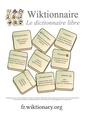 Affiche Wiktionnaire Mosaïque.pdf