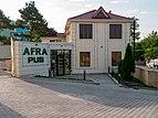 Afra Hotel, Oguz (P1090478).jpg
