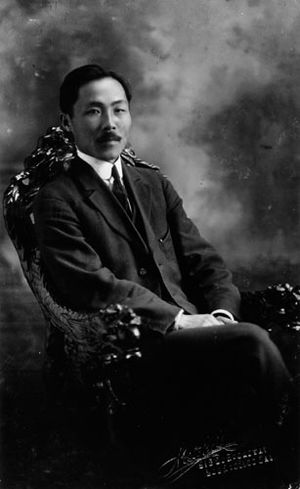 Ahn Changho - Ahn in Los Angeles, California.