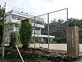 Aichi Korean 7th Elementary School.JPG