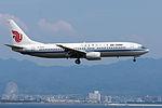 Air China, B737-800, B-5508 (18438662482).jpg