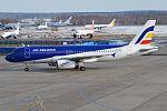 Air Moldova, ER-AXP, Airbus A320-233 (16455045661) (2).jpg