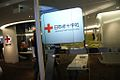 Akiba-F - Japanese Red Cross Society.jpg