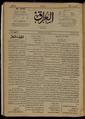 Al-Iraq, Number 270, April 18, 1921 WDL10366.pdf