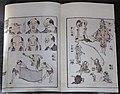 Album di schizzi di Hokusai, 1814-78, 02.jpg