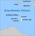 Alkyonides gr.png