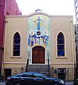 All Saints Ukrainian Orthodox Church 2012.jpg
