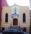 All Saints Ukrainian Orthodox Church 2012.jpg