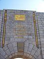 American War Memorial 3.jpg