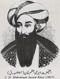 Mohammad Azam Khan Emir of Afghanistan