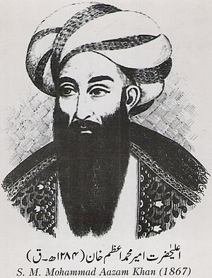 Mohammad Azam Khan - Sketch work of Mohammad Azam Khan