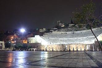 Roman theater (Amman) - Image: Ammán, pohled na římské divadlo II