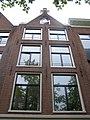 Amsterdam Lauriergracht 136 top.jpg