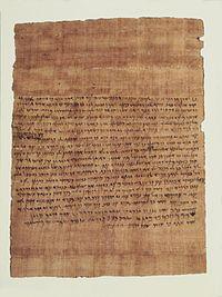 Ananiah Gives Yehoishema a House, Marh 10, 402 B.C.E, 47.218.88.jpg