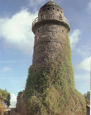 Military history of Somalia - Almnara Tower Somalia.