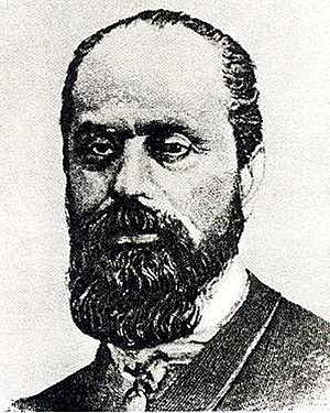 Somma, Antonio (1809-1864)