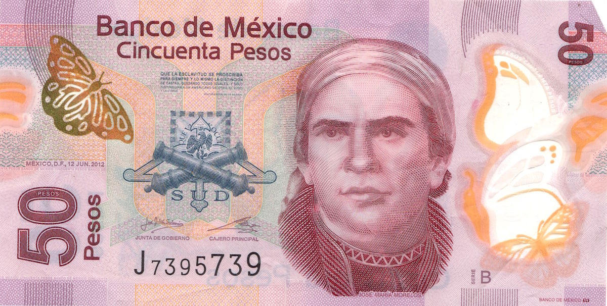 Mexican 50 Peso Note