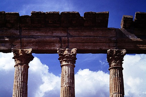 Apamea - DecArch - 2-104