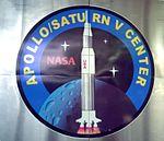 Apollo Saturn V Center Logo.jpg