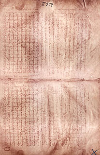 <i>Archimedes Palimpsest</i> manuscript prayer book written over a work by Archimedes