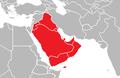 Arap Yarımadası Çalışma Alanı.png