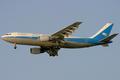 Ariana Afghan Airlines A300B4-200 YA-BAB DXB 2006-3-24.png