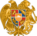 ArmeniaHistory.png