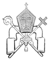 Armenian Apostolic Church logo version.png
