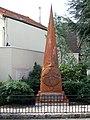 Arnouville-lès-Gonesse (95), monument au génocide arménien, rue Jean-Jaurès.jpg