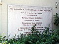 Arnouville-lès-Gonesse (95), monument au génocide arménien, rue Jean-Jaurès (3).jpg