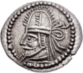 Artabanus IV or Tiridates IV coin (transparent).png