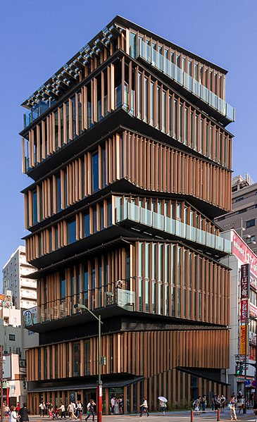File:Asakusa Culture Tourism Center.JPG