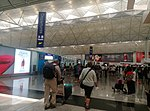 At the north entrance of departure area of Hong Kong International Airport Terminal 1.jpg