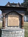 Atariya temple, rudrapur.jpg