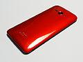 Au by KDDI HTC J butterfly HTL21 LidSide.JPG