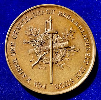 Julius Jacob von Haynau - Austrian Medal honouring Haynau in 1849, reverse.