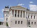 Austrian Parliament Building.jpg