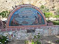 Avalon, Santa Catalina Island, California (8660061948).jpg