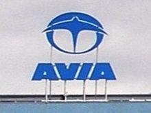 Avia Letňany Logo.jpg